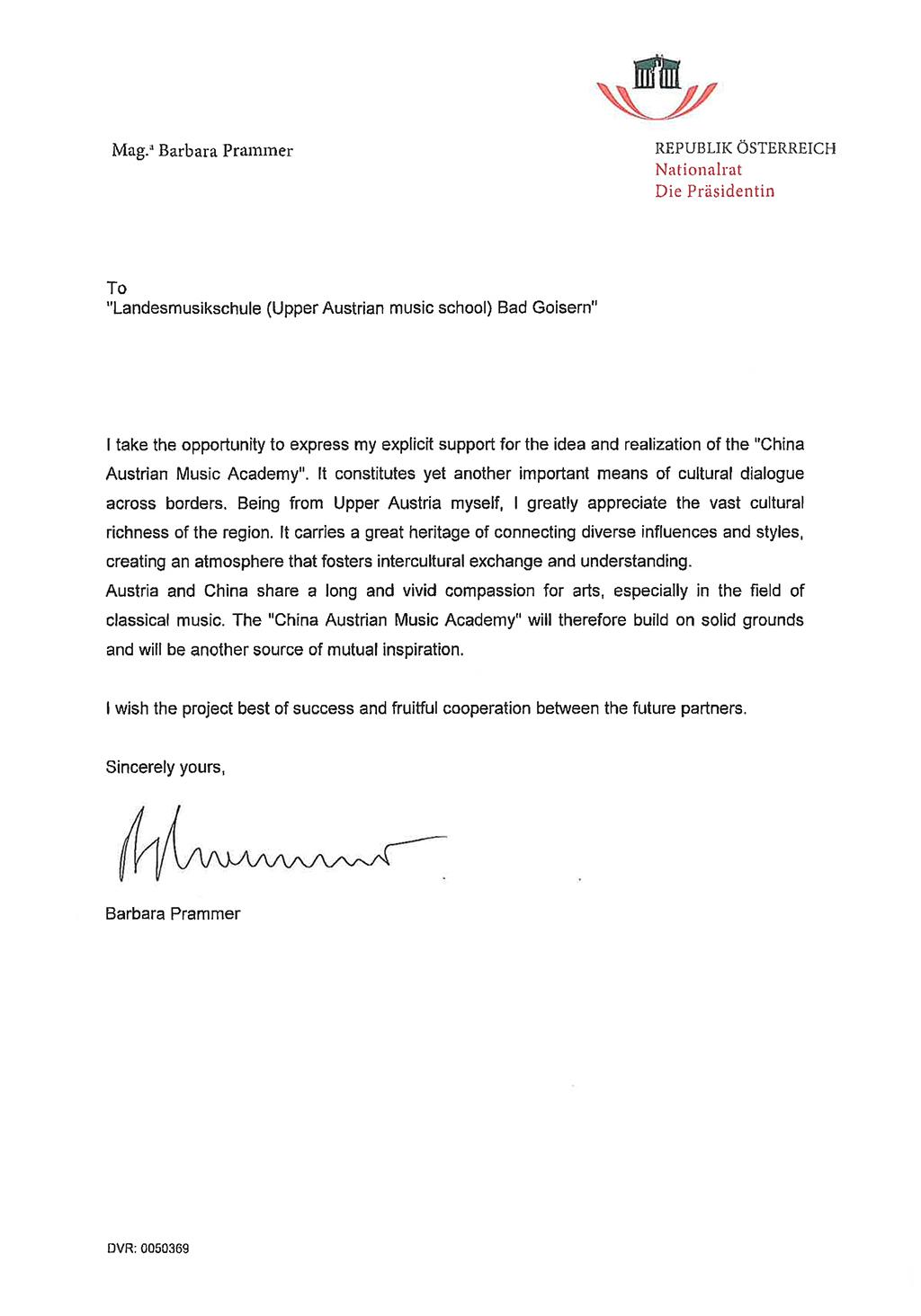 Summer student cover letter